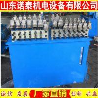 小型液压站 液压系统液压站 液压制动系统 液压系统设计制造