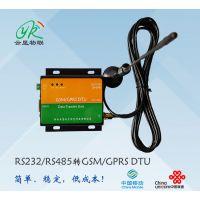 水联网2g3g4gdtu rtu物联网智能终端 通用型智能控制器-云垦