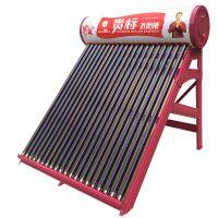 昆明现在太阳能热水器哪个牌子比较好?