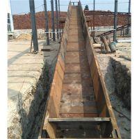 石子链板输送机厂家 直线型链板输送机分类制造厂家