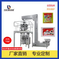 厂家供应大米包装机 立式薄膜封口打包机 糙米包装机