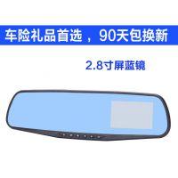 1080p高清2.8寸蓝镜广角夜视循环录影 新款后视镜行车记录仪