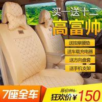 四季夏季五菱宏光s荣光v专用座套七7座面包车全包围布艺汽车坐垫