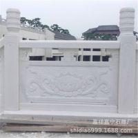 汉白玉石雕花栏杆生产厂家 景区河道雪花白草白玉栏杆