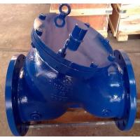 DYH41XY型铸钢法兰快闭止回阀生产厂家