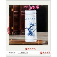 纪念保温杯定制 景德镇陶瓷生产厂家