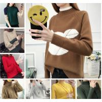 工厂便宜处理杂款毛衣低价清货长袖宽松韩版女装毛衣几块钱毛衣清仓