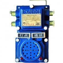 KXH127(36)矿用安全型声光组合信号器,带急停装置的声光组合信号器