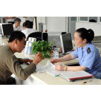 许昌工商年检注册代理记账