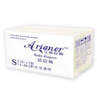 艾瑞安娜纸尿裤生产厂家 环抱式尿不湿大环腰