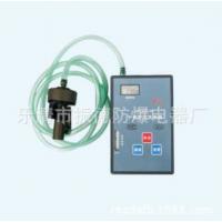 厂家直销CCX2.0(A)型个体呼吸性粉尘采样器重庆煤科院