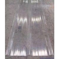浙江省嵊州市艾珀耐特FRP采光瓦透明瓦树脂玻璃钢屋顶840型防腐瓦760型塑料平板亮瓦