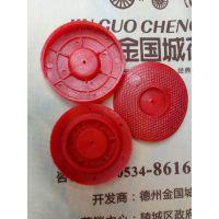 供应 HDPE材质 红色防水板专用热熔垫片 丝网垫片