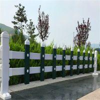 河北草坪护栏厂家 PVC护栏栏杆 花园绿化带围栏