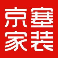 重庆京塞网络科技有限公司
