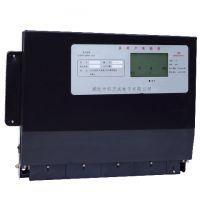 中科万成供应KD-ZKY多用户智能电能表