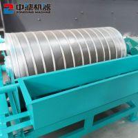 供应石英沙磁选机 洗煤厂专用磁选机 湿式强磁辊式磁选机型号