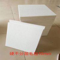 厂家直销杭州高密度工业细白羊毛毡上海密封减震过滤吸油工业羊毛毡