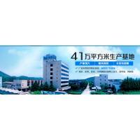 九江皖电电机有限公司