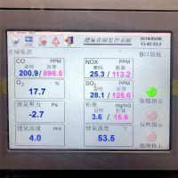 祖庙街道烟气在线监测系统-六恩环保科技