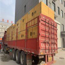 工地建筑模板的价格-工地建筑模板-金寨齐远木业(查看)