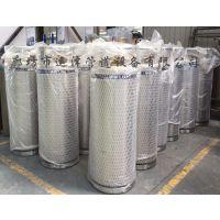 液氧液氮液氩杜瓦瓶 低温杜瓦瓶 低温价格_优质杜瓦瓶 低温批发