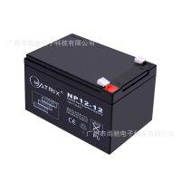 矩之阵matrix NP12-12 12V12AH UPS电池 电梯应急电池 矩阵蓄电池