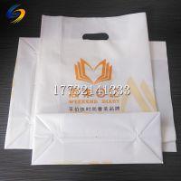 工厂专供塑料服装袋 服饰手提袋包装袋 厂家定制 可印logo
