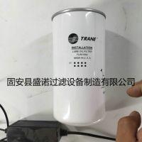 现货销售 特灵中央空调液压油滤芯 FLR01592