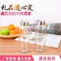 运动玻璃杯广告礼品杯玻璃杯促销活动杯子可定制LOGO印字