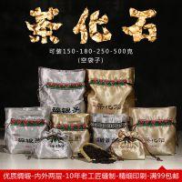 陈年普洱茶化石布袋150-500克 碎银子金不换小束口袋茶叶绸缎布袋