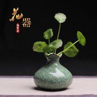 景德镇陶瓷水培复古禅意绿粗陶小号日式花插花瓶茶道茶室家居摆件