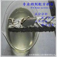 漆包线脱漆剂配方 脱漆剂配方剖析 油漆清洗剂配方分析