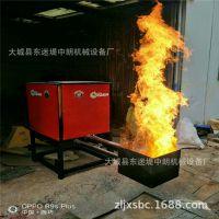 烧煤熔铝炉配套生物质颗粒熔铝炉 生物质炼铝炉 工业用颗粒化铝炉