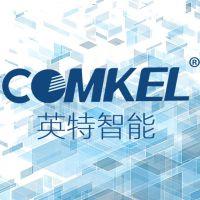 惠州英特智能设备有限公司