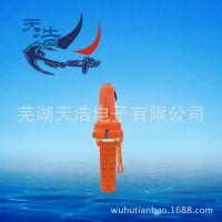 原装正品韩国三荣SAR-9雷达应答器  CCS证书 船舶航海系统