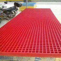 玻璃钢格栅盖板 污水厂 电厂栈道用 可按要求裁切 冀州亿恒