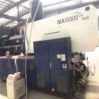 东莞厂家1000吨海天二手注塑机提供对外加工服务承接大型模具注塑加工