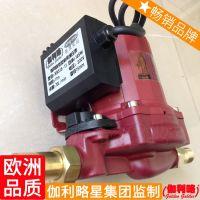 屏蔽泵水泵 热水器加压泵家用 冷热水增压屏蔽泵 秦