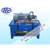 无锡液压泵站设计制造苏州旭展