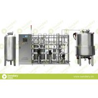 广东纯化水设备厂家科瑞提供