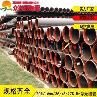 Q345B无缝钢管45号大小口径厚薄壁铁管现货20#