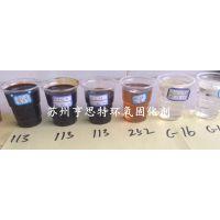 环氧常温固化地坪漆原材料苏州亨思特生产销售环氧固化剂