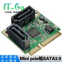 Mini pcie SATA3扩展卡 SATA3卡 mPCIe转2口SATA3.0转接卡