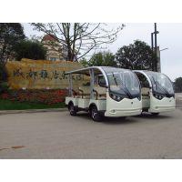 北京天津8座电动旅游观光车LT-S8