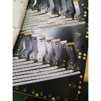 手机LED灯榜贴片/SMT贴片/LED软板贴片/电池保护板贴片