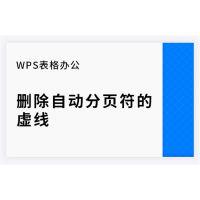 温江office办公软件培训