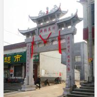 神画石雕厂家加工定做各种单门简约石雕牌坊 石雕大型寺庙景区牌楼牌坊