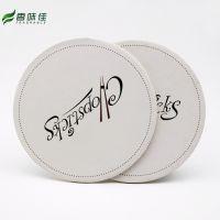 广州厂家定制广告礼品吸水纸杯垫创意一次性吸水纸杯垫环保纸质
