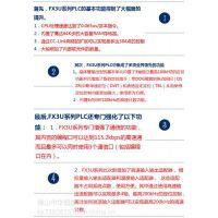 FX3U-80MR-ES-A FX3U-128MR-ES-A三菱PLC上海代理销售